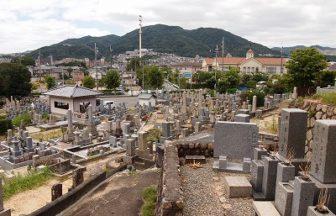 【令和2年】宝塚市川面墓地の申込み 墓地使用者募集