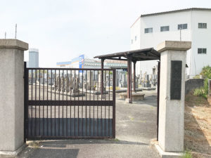 安倉霊園の申込み【令和2年度】墓地使用者募集