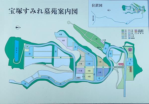 宝塚すみれ霊園の墓地内案内マップ